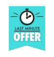 timer countdown last minute offer isolated icon vector image vector image
