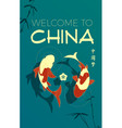 china design with bamboo and koi fishes flyer vector image