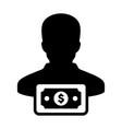 insurance icon male user person profile avatar vector image