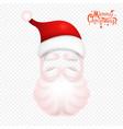 santa claus christmas mask vector image