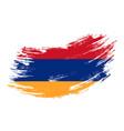 armenian flag grunge brush background vector image vector image