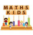 Children and math toy vector image