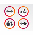 dumbbells icons fitness sport symbols vector image vector image