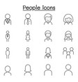 people man woman person icon set in thin line vector image vector image