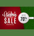 christmas holiday sale 70 percent off vector image vector image