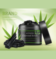 cosmetics setting ads black package template vector image vector image