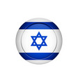 israeli flag on the round button vector image
