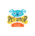 Pet shop logo template original design colorful