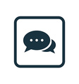 chat icon Rounded squares button vector image