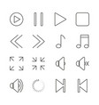 media player set icon outline music collec vector image
