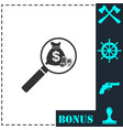 search money icon flat vector image
