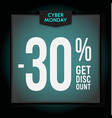 30 percent off holiday discount cyber monday vector image vector image