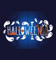 halloween typography poster vector image