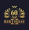 luxury 60th birthday logo 60 years celebration