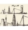 Riyadh skyline engraved hand drawn sketch vector image vector image