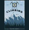 vintage colored mountain climbing poster vector image vector image