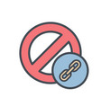 block cancel link lock stop icon vector image vector image