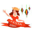 festa junina greeting card vector image