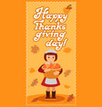happy thanksgiving day card with child leafs and vector image
