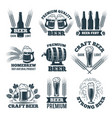 labels or badges set of beer elements for emblem vector image vector image
