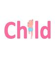 logo crawling baby vector image