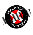 malaria rubber stamp vector image vector image