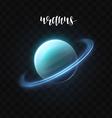 realistic glowing uranus planet isolated glow vector image vector image