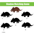shadow matching game educational children game vector image vector image