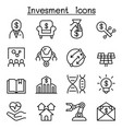 business investment icon set in thin line style vector image
