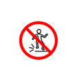 forbidden jumping icon can be used for web logo vector image vector image