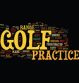 golf practice isn t important if text background vector image vector image