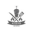 kebab emblem vector image vector image