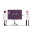 male scientist at the blackboard vector image