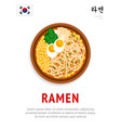 ramen national korean dish view from above vector image vector image