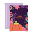 thanksgiving greeting card celebration seasonal vector image