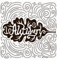 typography hipster lettering design oak leaf vector image