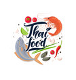 thai food 01 vector image