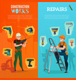 construction workers vertical banners vector image vector image