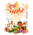 goddess durga in happy durga puja subh navratri vector image vector image