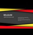 modern background with belgian colors vector image vector image