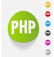 realistic design element PHP vector image vector image