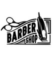 stylish logo for barbershop with scissors vector image vector image