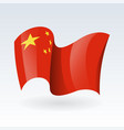 3d waving flag china isolated on white vector image vector image