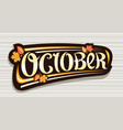 banner for october vector image vector image