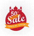 flyer sale discount greeting card label or banner vector image vector image