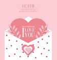 happy valentines day with love letter invitation vector image