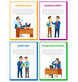 working break order at workplace work task vector image vector image