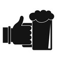 beer in hand icon simple style vector image vector image