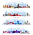 cityscapes stockholm amsterdam washington oslo vector image