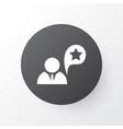 job performance icon symbol premium quality vector image vector image